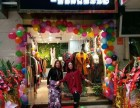 广州加盟女装店要多少钱,加嘉大女装嘲讽骗子