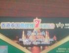 香港泰国芭提雅8天7夜2人游
