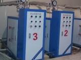 48kw电加热蒸汽锅炉精品促销 价格优惠