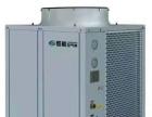邢台新能源(煤锅炉改造)中央空调、热水、采暖,空气能