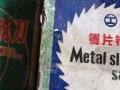 湛江回收工量刃具等积压工业物资