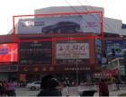 徐州市邳州市国美电器楼顶广告位招商