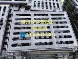 惠州井盖球墨铸铁沙井盖700井盖沟盖板雨水箅子厂家直销