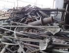 成都废铁回收 成都废铜回收 成都废钢回收 成都废品回收