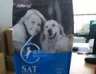 批发艾尔星期六全价成犬粮10kg 博美泰迪小型犬专用