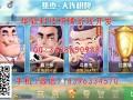 江苏苏州手机棋牌游戏开发独创行业最专业的H5网页游戏