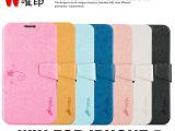 苹果5s手机保护套  iphone5s手机套壳 iphone5s