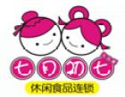 七月初七 诚邀加盟