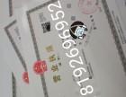 陕西/西安工商注册公司注销变更代办营业执照代理记账报税刻章