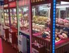 上海全自动夹娃娃机厂家报价