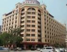 缅甸 皇家国际商务酒店