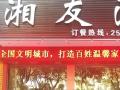梅县新县城宪梓大道南铜钱 酒楼餐饮 商业街卖场