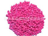 远辉牌耐高温荧光色母粒RSM-1011荧光桃红 着色力强,颜色鲜
