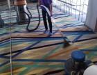 重庆涪陵专业洗地毯 沙发清洗 玻璃清洁