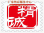 欢迎进入) 成都龙泉驿区乐视电视各点售后服务网站%~咨询电话