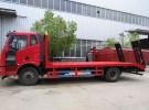 绵阳挖机平板车厂家平板车价格拖车挖机平板运输车面议