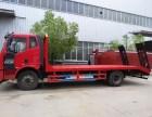 绵阳挖机平板车厂家平板车价格拖车挖机平板运输车