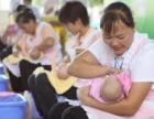 乐婴时代专业无痛中医点穴手法催乳开奶 满月汗蒸根除月子病