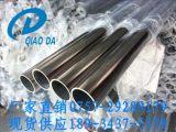 佛山不锈钢厂大量供应现货304不锈钢圆管40*1.0