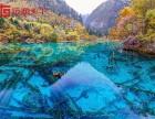 四川旅游景点有哪些 辽宁旅行社