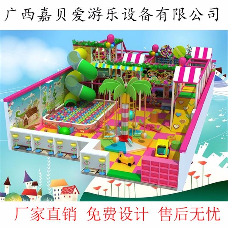 广西淘气堡厂家南宁儿童乐园设备厂家商场游乐园室内儿童城堡乐园