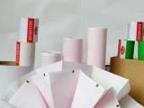 供应餐饮用热敏收银纸【能防水防油三防纸】