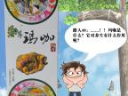 云南 MACA 48粒 壮阳补肾 男女保健品 纯天然正品  贴牌加工