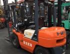 热销低油耗二手叉车 柴油合力牌系列1.5吨2吨2.5吨3吨