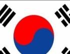 高级韩国纸上烤肉技术厨师培训加盟