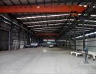 常福大道880平钢构厂房有10T桁吊出租