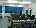 广州电子商务淘宝开店创业培训淘宝美工从零学起