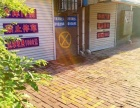 光明路南段桃花源北门 车库 63平米可住人可停车