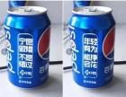 北京激光刻字打标加工