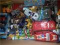 称斤玩具 澄海库存称斤玩具论斤批发 样品玩具论斤称