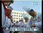 河北厨师专业全科班 保定**的厨师学校
