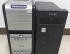 2台8成新办公电脑 700/台低价出手