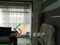 精装修 福润春城 2室 拎包入住