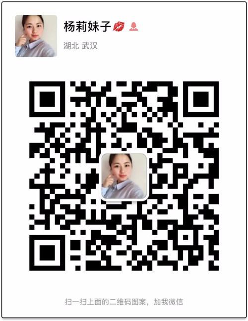 117C8E018F9BF019EFFFE5D7713E3849_副本.jpg