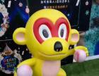 卡通猴子系列主题展览猴年吉祥物猴子租赁