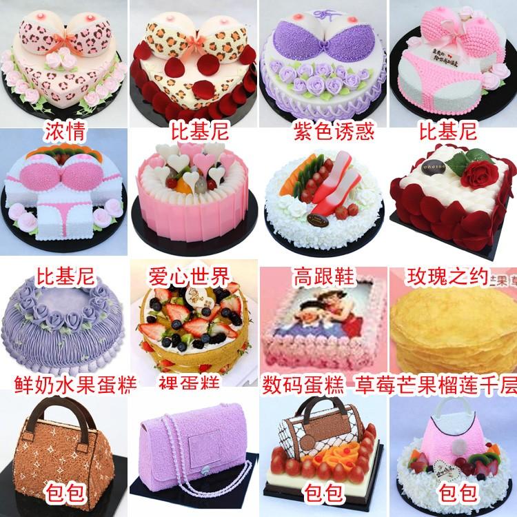 预定订七台河面包狼蛋糕店生日蛋糕速递快递免费配送桃山区勃利县