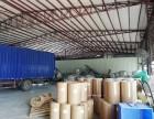 清溪展柜 家私 原房东钢构厂房出租1400平 面积可实量