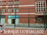上海5人制足球场围栏网施工足球场围网价格足球场围网厂家