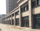 棘洪滩 碧桂园 商业街卖场 56平米