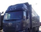 低价出售解放j6二手大货车.免费做贷款可以更名.