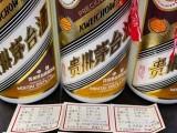 北京茅臺酒回收-北京回收茅臺酒