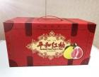 漳州厂家批发柚子箱 柚子包装盒 蜜柚礼盒 高档礼盒箱