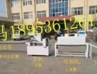 全国招代理销售多功能包装机洗碗机环保锅炉
