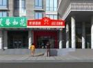 青岛电路改造安装维修 专业上下水维修安装 二手房翻新改造价低