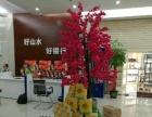 柳州市陶陶保洁有限公司
