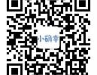 重庆小确幸专业证件照拍摄结婚登记照艺术写真形象照